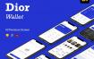 60个现代干净的电子钱包应用的毕业设计面试项目UI工具包优质设计素材下载(提供Adobe XD和sketch格式源文件)