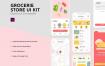 26个清爽可爱的水果和蔬菜店ui界面优质设计素材下载(提供Adobe XD格式源文件)