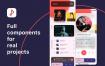 70个现代时尚带暗黑模式风格音乐应用app界面UI工具包优质设计素材下载(提供Adobe XD格式源文件)