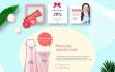 10款手机网页购物化妆品家具美容电商界面设计海报PSD分层素材