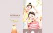 18款AR手机拍照APP人脸可爱卡通动物表情贴纸图PSD模板素材设计