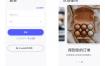 一整套中文版78个页面优秀简洁的订餐外卖美食项目毕业设计作品设计素材下载