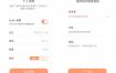 #ui设计素材# #中文版# 45个中文版健身运动饮食计划设计素材下载