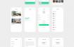 57个高质量旅游旅行预订的移动应用app界面设计应用程序UI工具包优质设计素材下载(提供Adobe XD和sketch格式源文件)
