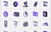 35个优秀的3d设计元素素材下载