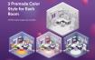超级精品超过200+元素立体场景应用设计插图立体空间设计素材下载