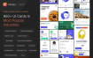 950+ 现代优秀精品的App UI 设计套件多项目素材下载