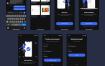 80个带暗黑模式电商毕业设计优质ui设计素材下载