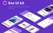 70多个界面的现代温馨的UI kit精品设计素材下载源文件下载提供xd格式