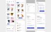 40多个完整的宠物APP界面设计素材下载