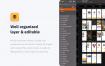 30个数字流媒体UI工具包项目app界面设计素材下载