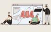 13个商业策略图形插画素材下载
