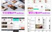 100多款中文设计师作品集源文件素材下载