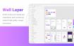 22个紫色的社交应用UIkit设计素材下载源文件下载提供xd格式sketch格式fig格式下载