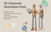 25个动作3D人物插图包Blend素材下载