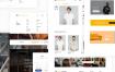 精品大气的电子商务网页设计素材下载