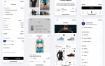 25个界面的运动品牌时尚电子商务素材下载