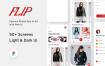 50多个品牌商店的UI工具包素材下载,提供figma格式