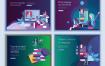 132多个金融购物教育医疗2.5D卡通人物ui手机app网页插画Ai设计矢量素材