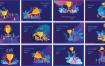 98多个金融购物教育医疗2.5D卡通人物ui手机app网页插画Ai设计矢量素材
