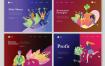 96多个金融购物教育医疗2.5D卡通人物ui手机app网页插画Ai设计矢量素材