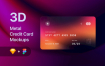 3D 金属信用卡模型 – 金融科技和 SaaS源文件下载fig格式sk格式素材