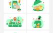10个场景食品递送服务插图包