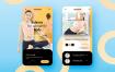 9款手机购物促销APP界面UI设计模板PSD素材