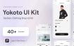 40+ iOS 应用带暗黑主题时尚服装店 UI 套件源文件fig格式