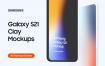 高品质三星Samsung Galaxy S21 – 20 Clay Mockups样机展示素材