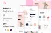 25个界面的粉色美容美妆ui设计素材提供XD、Sketch、figma格式源文件下载