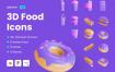30个3D餐饮图标素材