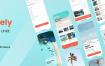 30个出游旅行应用ui设计素材下载提供figma格式源文件下载
