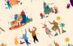 15个充满乐趣庆祝插图素材下载