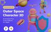 20个3d太空空间站素材下载