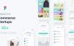40个清爽的网上购物ui设计素材提供figma格式ui设计素材源文件下载