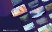 53个高品质的风景背景插图素材下载