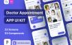23个界面的在线医生咨询应用程序UI工具包素材下载提供XD、figma、sketch格式