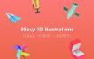 50多个3d立体图形设计素材