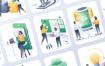 10个商务办公室工作场景动效设计素材