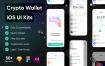 50个比特币加密钱包IOS UI 套件素材提供XD、figma、sketch格式
