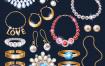 50多个珍珠水晶珠宝素材下载
