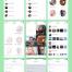 MBE风格的ui设计即时聊天app界面设计素材下载,提供sketch格式的ui设计素材下载