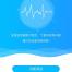 中文应用商店APP界面设计UI面试作品psd源文件下载