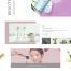 12款小清新化妆品首页模板网页设计PSD素材源文件打包下载