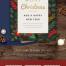 20款圣诞节新年2019网页首页节日活动促销海报圣诞老人PSD设计素材
