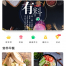 9个中文版美食餐馆APP界面设计素材