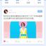 20个中文版ps格式毕业设计UI设计精品素材